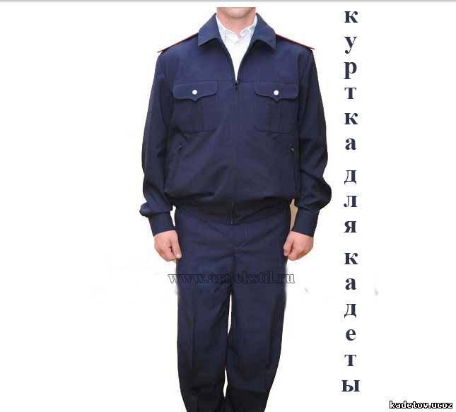 кадетская повседневная форма фото